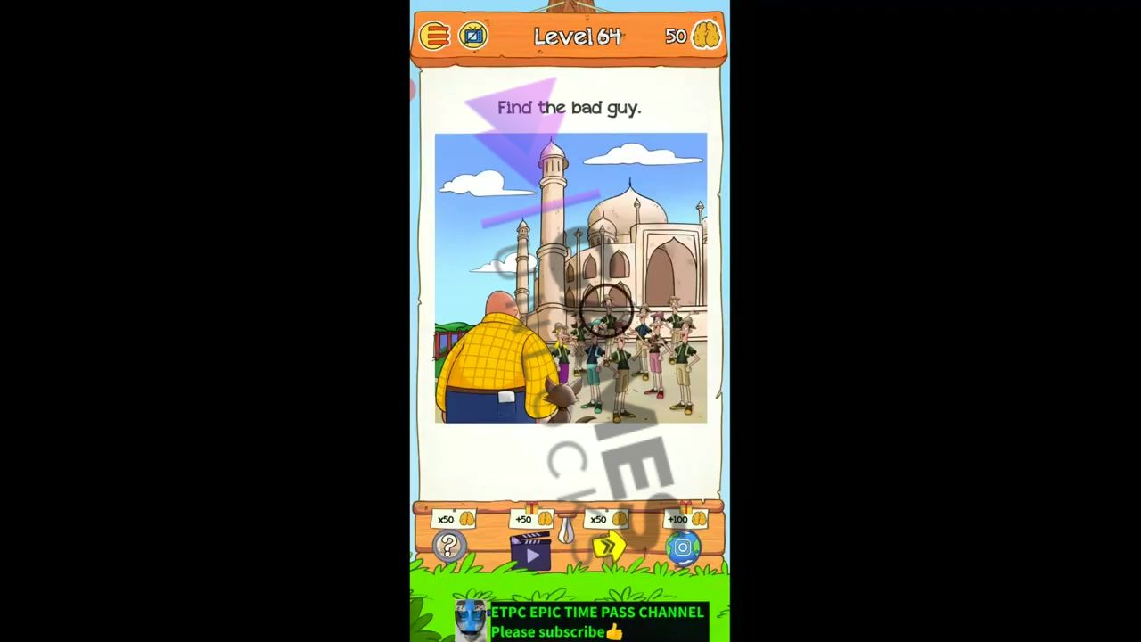 Braindom 2 Level 64 Find the bad guy Answer